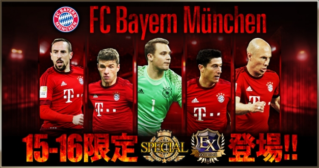 欧州クラブチームサッカー BEST☆...