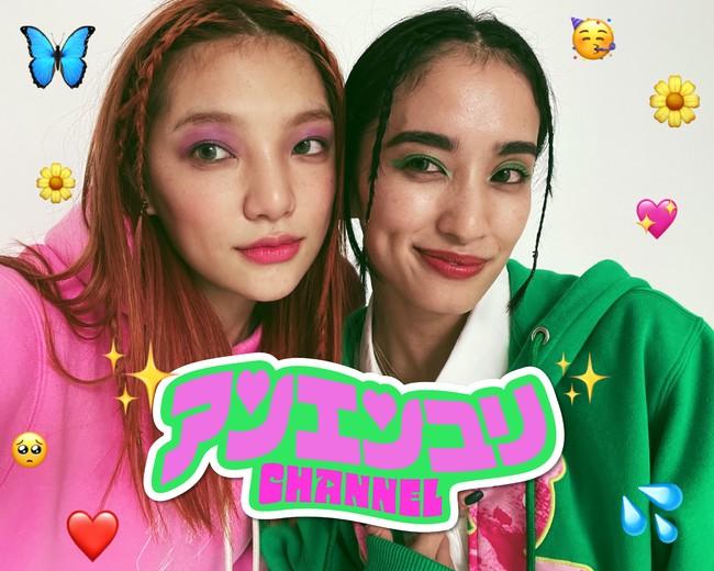 アンエンユリYouTubeチャンネル