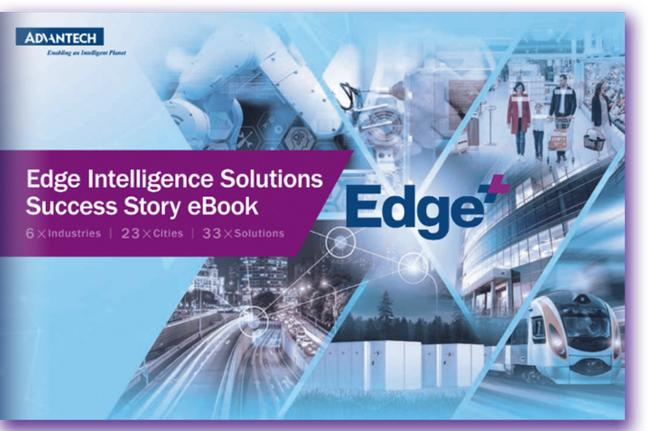 参加者特典:Edge+-Success eBook