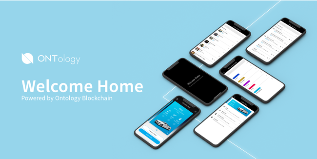 Ontology Blockchain - Welcome Home
