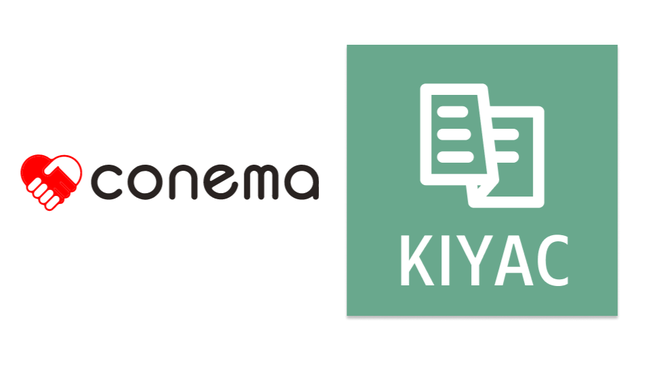複業人材やフリーランス同士のマッチングプラットフォーム「conema」を運営する株式会社conemaと業務提携契約を締結