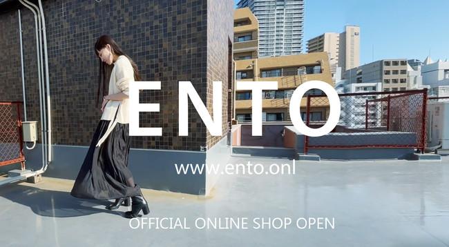 2021年3月12日ENTO 公式オンラインショップオープン