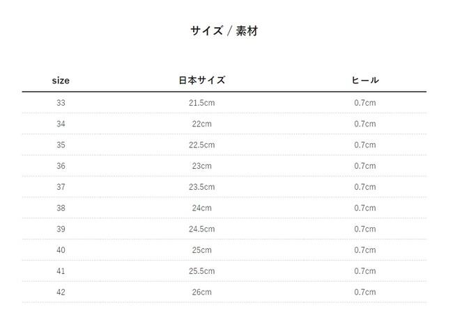【farfalle】ラフィアローファーSARAサイズ表