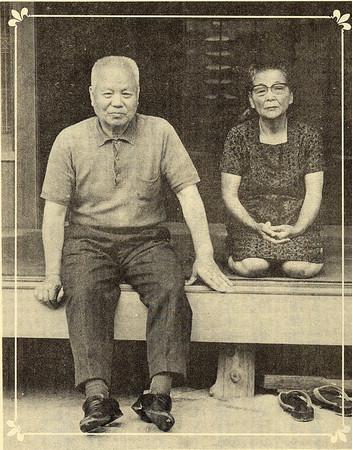 創業者 小林角蔵と その妻 よね