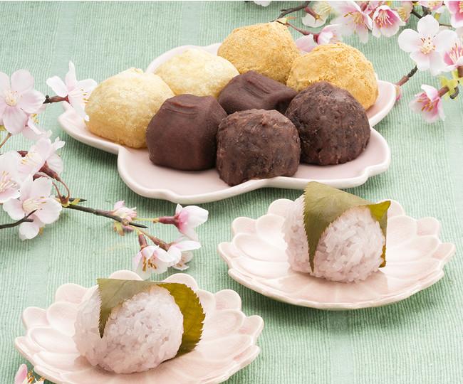 いつもの和菓子と季節の和菓子(桜餅)
