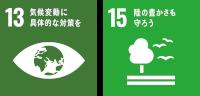 横浜・象の鼻テラスで開催!アート×SDGs発想の社会実験プロジェクト全プログラム発表!