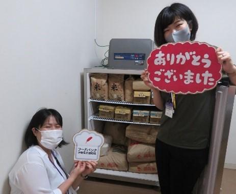 食品保存に必要な備品を整備