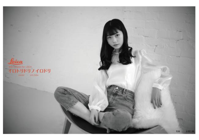 千葉恵里/TinTlip