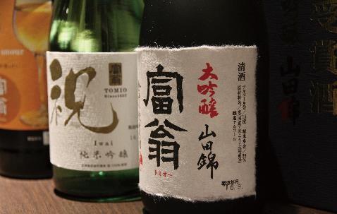 清酒(北川本家)