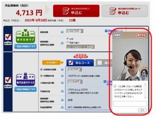日本ビルメンテナンス株式会社は総合ビル管理の会社です。