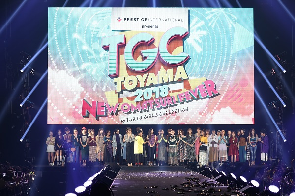 (C)プレステージ・インターナショナル presents TGC TOYAMA 2018