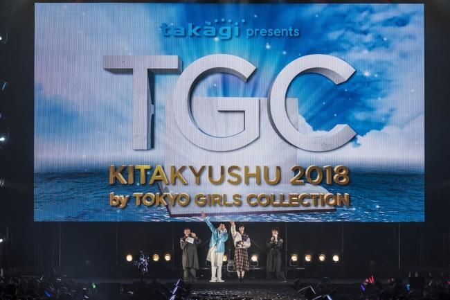 ©takagi presents TGC KITAKYUSHU 2018