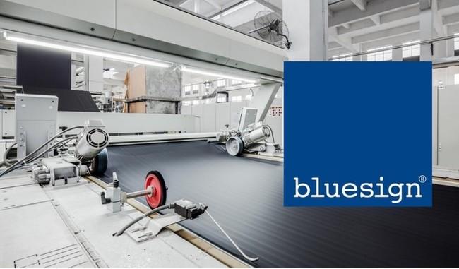 Buluesign取得の製造工程