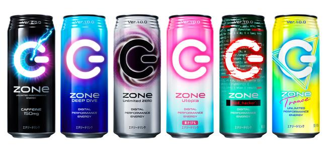 ドリンク zone エナジー ZONeエナジードリンク白(PS5エディション)がアマゾンで販売!効果、味、成分を徹底調査!