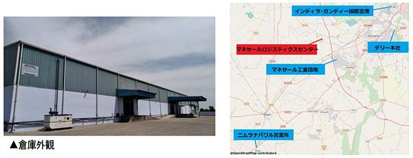 インドの活発な倉庫需要に対応、マネサールロジスティクスセンターを開設