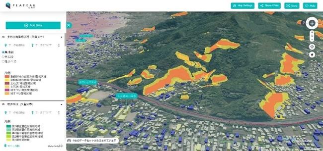 久留米市の土砂災害警戒区域