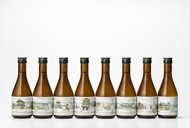 四国銘酒88 おへんろ絵巻 88のラベルが一つの道につながる、特製おへんろ絵巻デザインです。