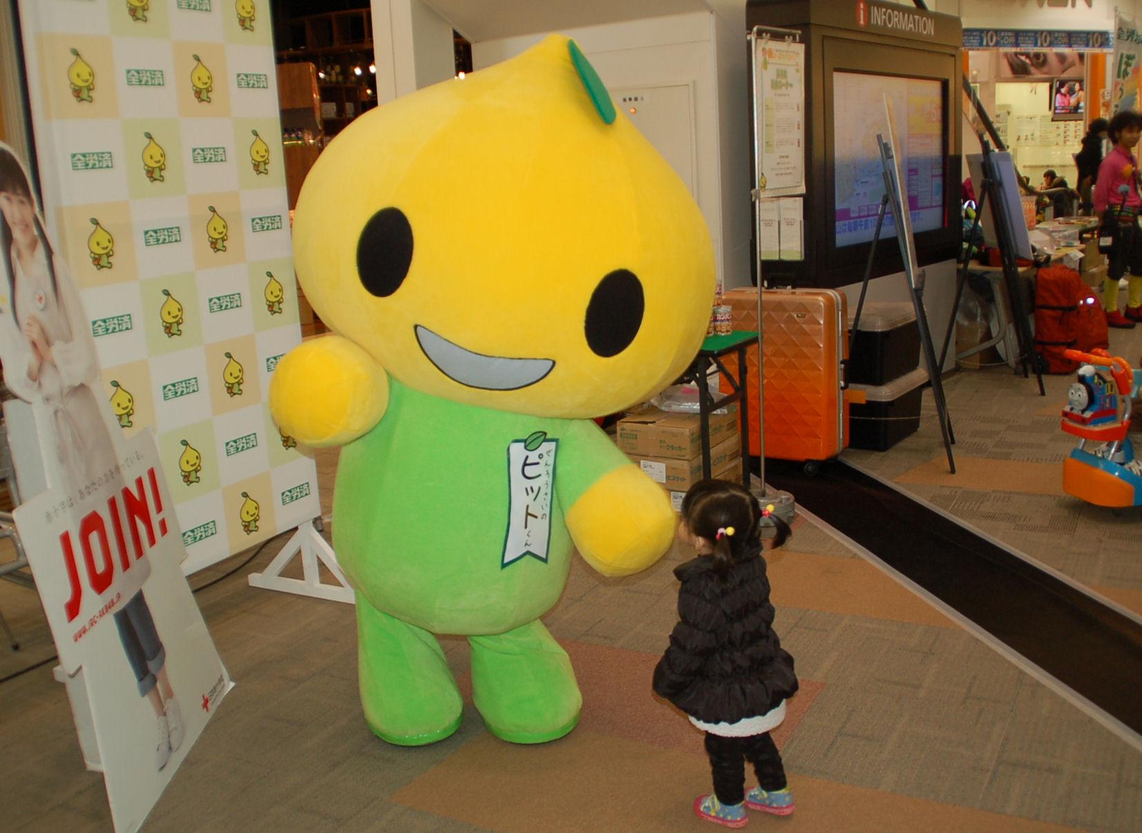 東日本大震災から5年、親子で楽しめる防災イベントをソラマチで開催!