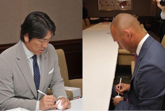 松井秀喜氏、デレク・ジーター氏 サイン