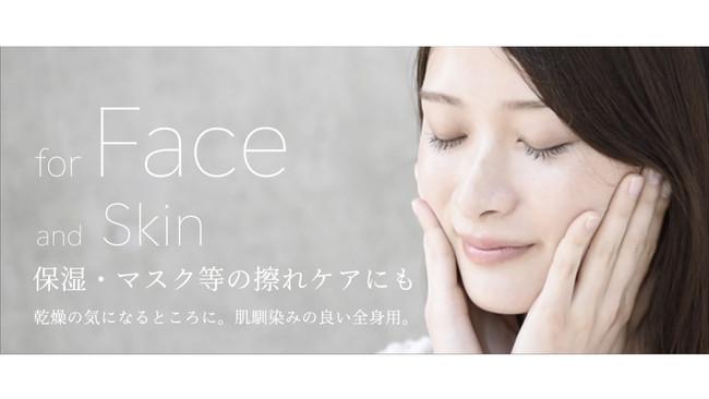 マスクで擦れる頬にも。日本製 MADE IN JAPAN