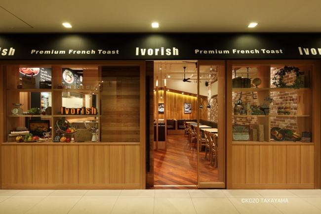 写真はIvorish渋谷店です。
