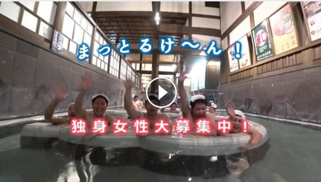 俺たちがまっとるけん!8月の婚活ツアーに向けて、  熊本男子の皆さんが地元をPR!