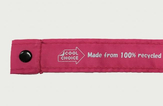 バッグ留め具に「COOL CHOICE」のロゴを配置