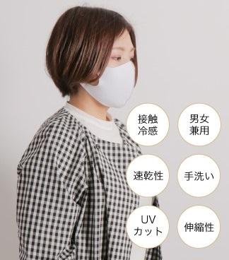 イオン ぴた マスク 予約