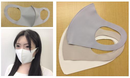 イオン 冷 マスク