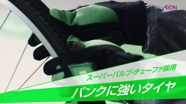 日本のCM初出演は新作自転車 ...