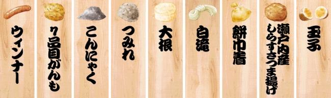 オリジン弁当 関東