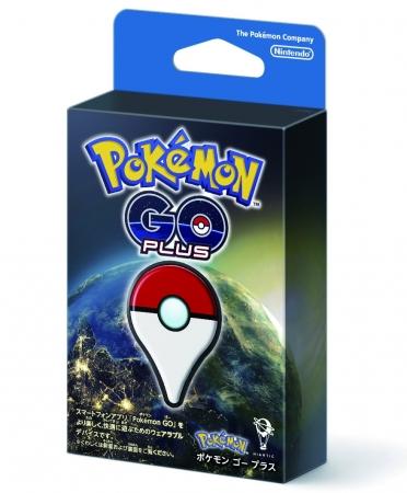 「Pokemon GO Plus」※画像はイメージ