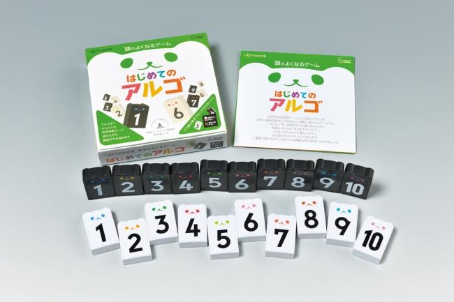 算数オリンピック委員が作った、頭のよくなる算数ゲーム