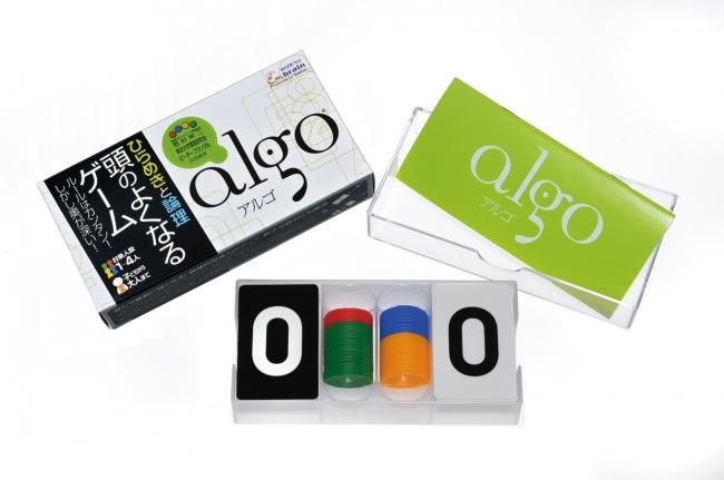 頭のよくなるゲーム『アルゴ』_1