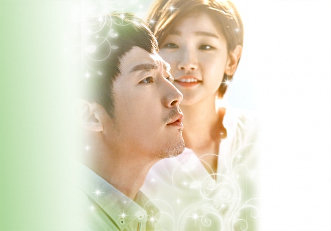 Licensed by KBS Media Ltd. (C) 2016 KBS All rights reserved