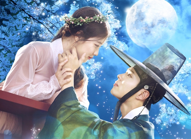 Licensed by KBS Media Ltd. ⓒ Love in Moonlight SPC All rights reserved