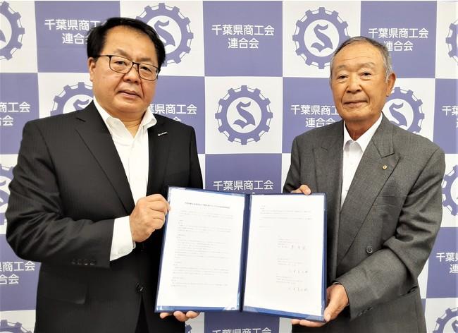 協定書を手にする大澤社長(左)と秦会長