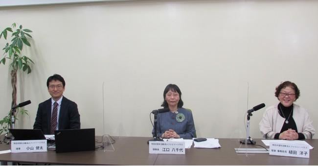 ファミリーハウスの江口理事長(中央)、植田事務局長(右)、小山理事(左)がスタジオから配信しました。