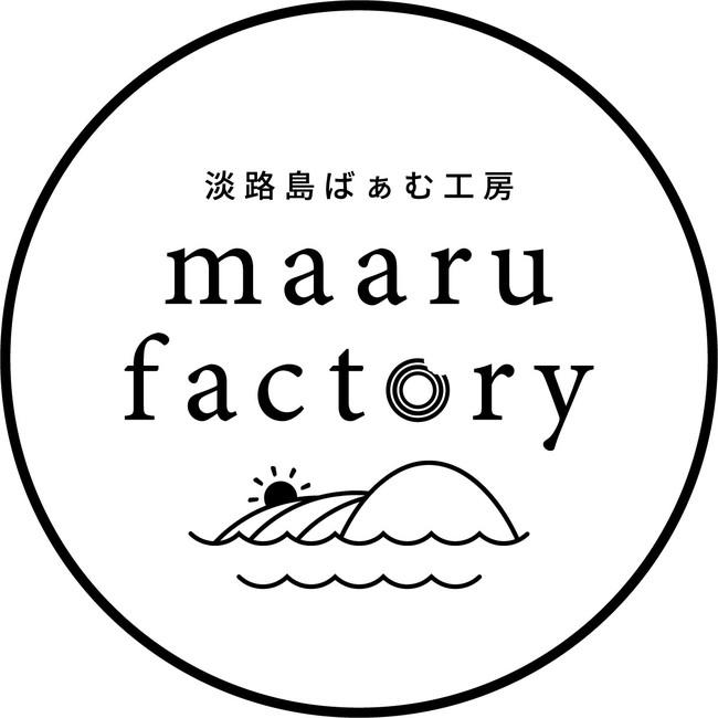 淡路島ばぁむ工房 maaru factory
