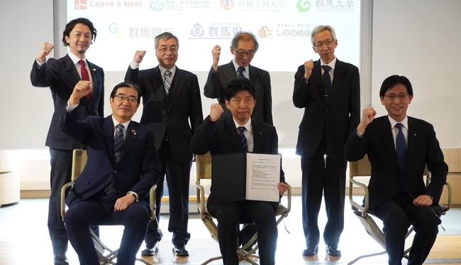 ぐんま次世代産業創出・育成コンソーシアム締結( 後列左から2番目本校校長)