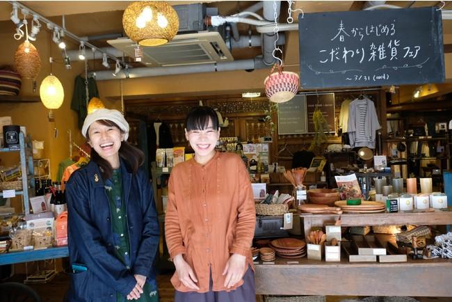 フェアトレードカテゴリーのお店 「シサムコウボウ 京都・本店 SISAM」