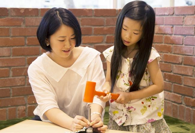 51d4437306bd 親子でものづくり体験!ランドセル革でこどもカードケース作り ...