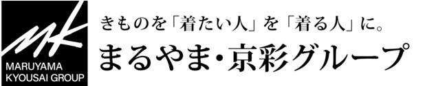 まるやま・京彩グループ