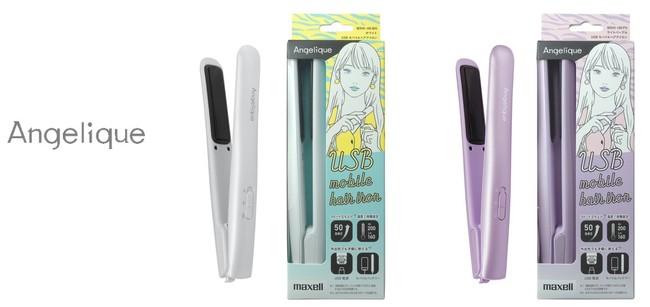 USBモバイルヘアアイロン「MXHI-100」