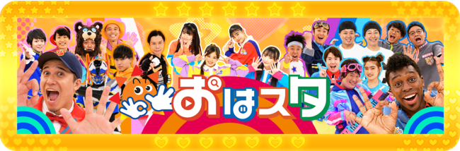 (C)ShoPro・TV TOKYO