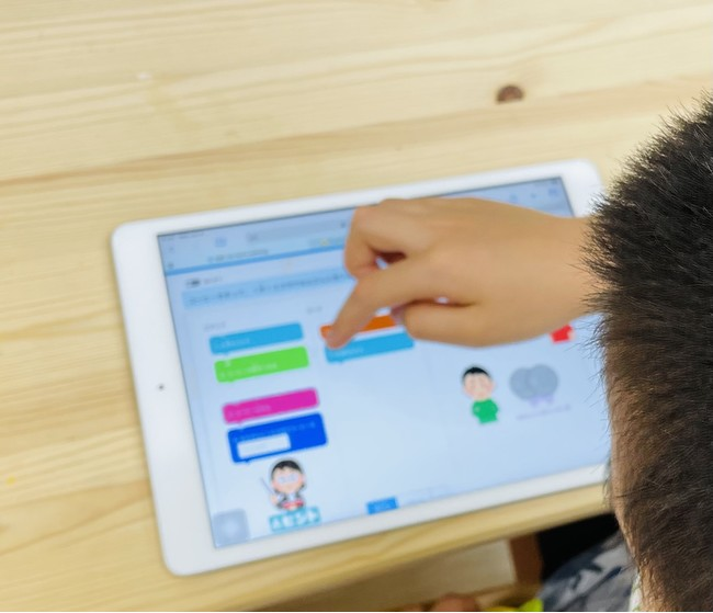 楽しみながら学ぶDr.Tech Learning