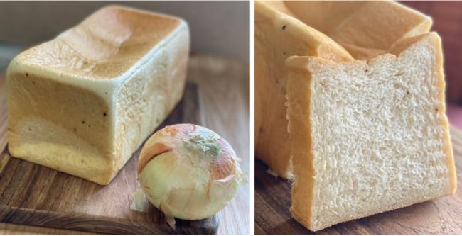 新発売の「『玉』食パン」(¥1,380税込) 淡路島産玉ねぎの甘みと、アクセントの胡椒・チーズのバランスが絶妙