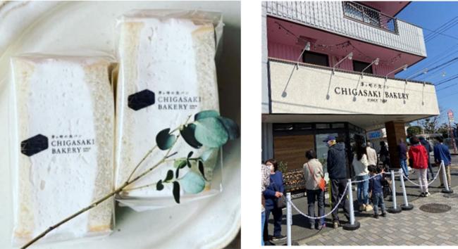左:「茅ヶ崎 塩生クリームサンド」(¥300税込) 右:開店と同時にできる行列(混雑を避け、店内には1組ずつの入店です)