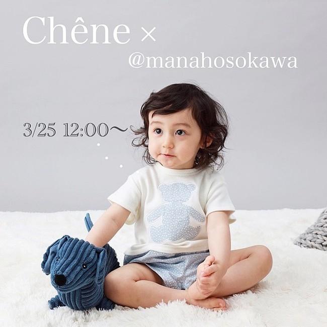 秋田経済新聞国産ベビー服ブランド Chene(シェヌ)、アレルギーナビゲーター細川真奈様とコラボレーション・ライン発売。