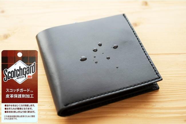 スコッチガードTM皮革保護剤加工の高級牛革、日本製